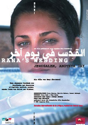 Rana's Wedding - Jerusalem, Another Day