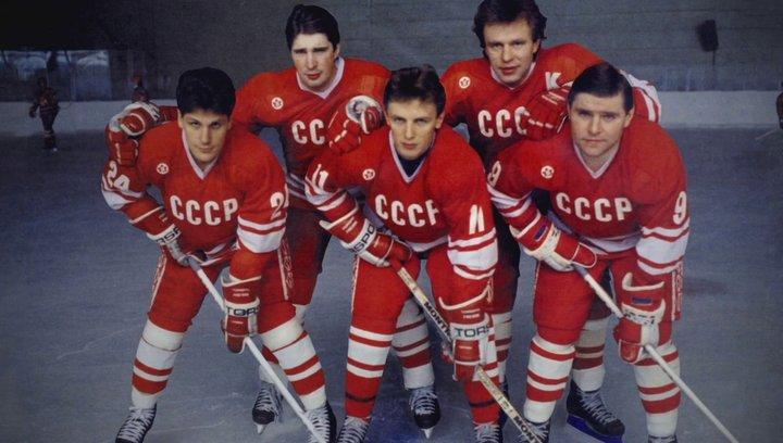 Red Army - Legenden auf dem Eis - Trailer Poster