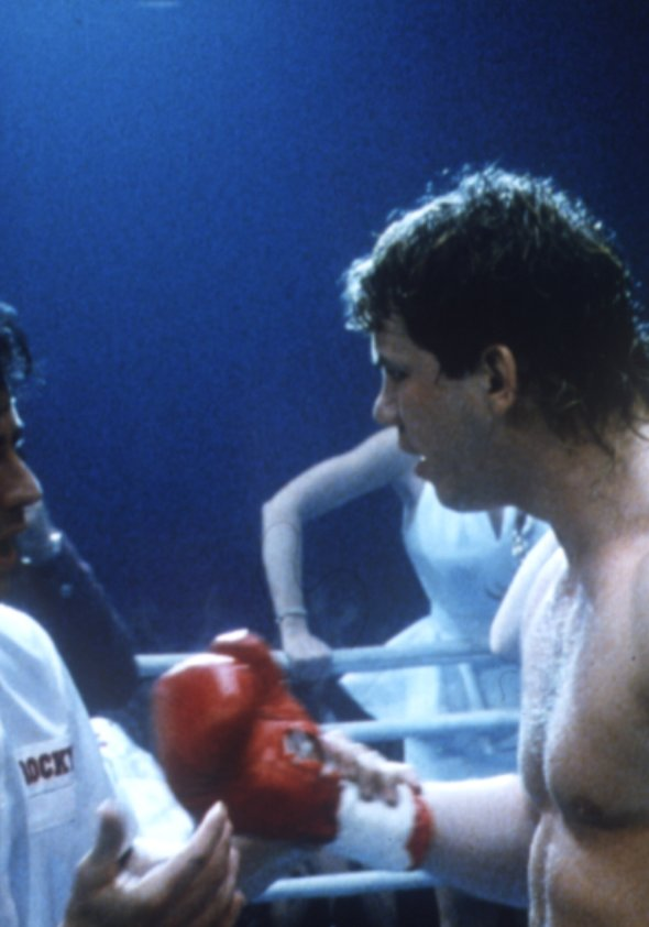 Rocky 5 Poster