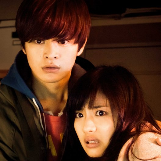 Sadako - Ring Originals (BluRay-/DVD-Trailer) Poster