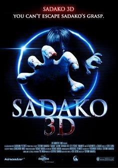 Sadako 3D Poster