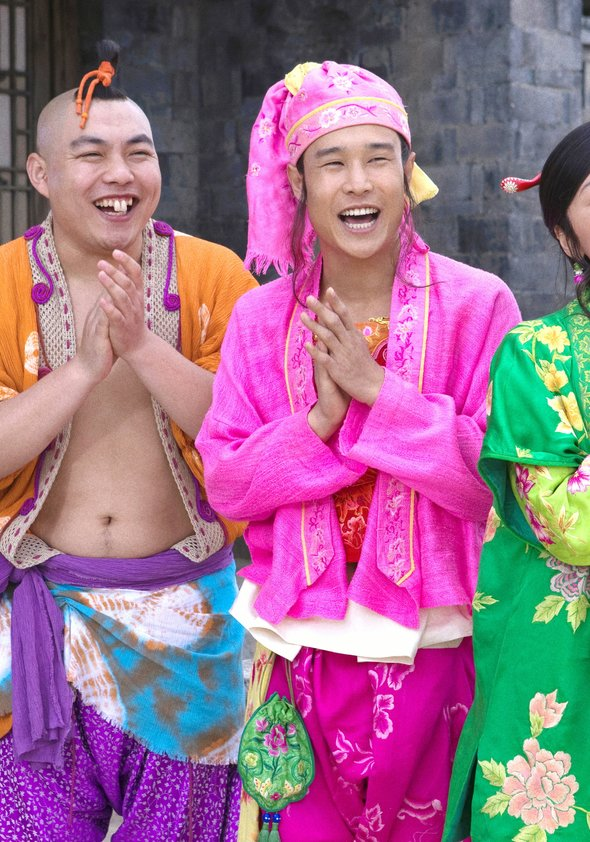 San qiang pai an jing qi Poster