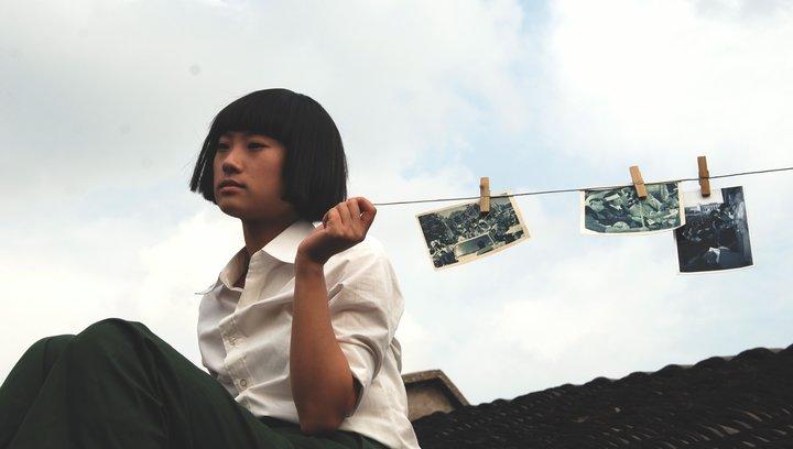 Shanghai, Shimen Road - Trailer Poster