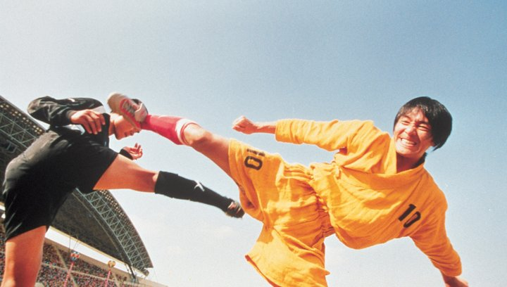 Shaolin Kickers - Trailer Poster