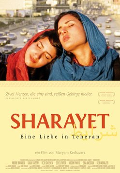 Sharayet - Eine Liebe in Teheran Poster