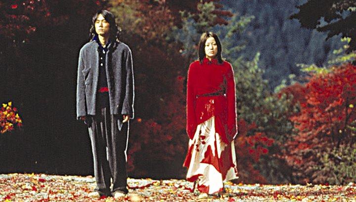 Takeshi Kitanos Dolls - Trailer Poster