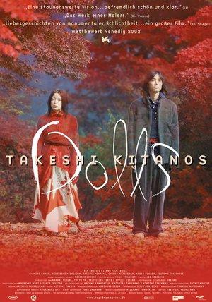 Takeshi Kitanos Dolls Poster