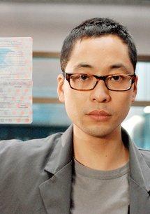 Tatort: Der tote Chinese