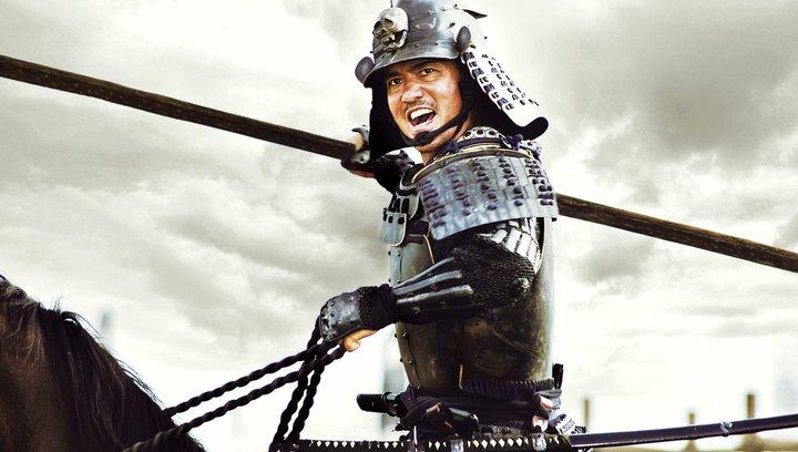 The Floating Castle - Festung der Samurai (VoD-/BluRay-/DVD-Trailer) Poster