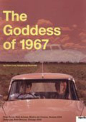 The Goddess of 1967 Poster