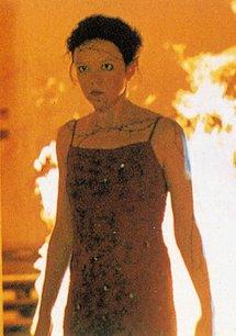 The Rage: Carrie II