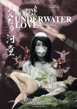 Underwater Love - A Pink Musical