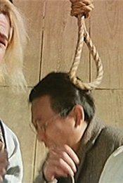 Wong Fei-hung chi saiwik hung si