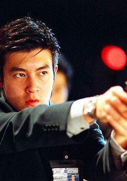 Wu jian dao II