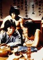 Zwei Fäuste stärker als Bruce Lee Poster