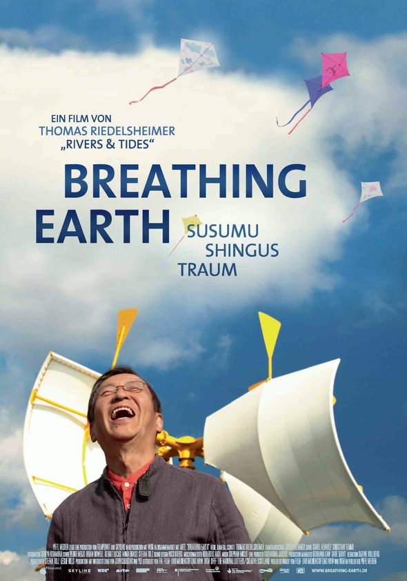 Breathing Earth - Susumu Shingus Traum Poster