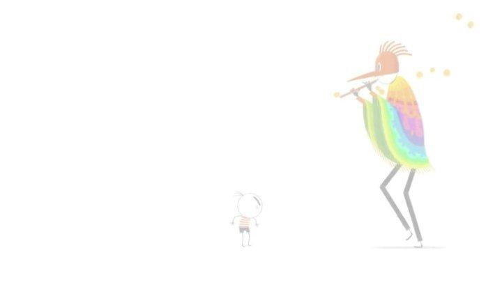 Der Junge und die Welt - Trailer Poster