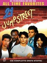 21 Jump Street - Die komplette erste Staffel (4 DVDs) Poster