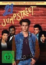 21 Jump Street - Wie alles begann Poster