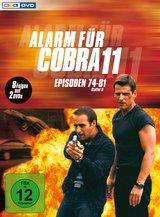 Alarm für Cobra 11 - Staffel 09 (2 Discs) Poster