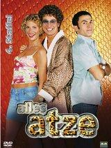 Alles Atze - 4. Staffel, 7 Folgen + Bonusfolge (2 DVDs) Poster