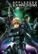 Appleseed Ex Machina (Einzel-DVD) Poster