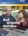 Auf eigene Gefahr (01. Staffel, Folge 1-13) (4 DVDs) Poster