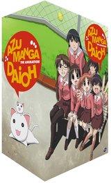 Azumanga Daioh - Vol. 01 Poster