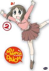 Azumanga Daioh - Vol. 02 Poster