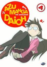 Azumanga Daioh - Vol. 04 Poster