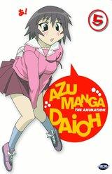 Azumanga Daioh - Vol. 05 Poster
