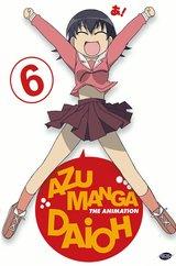 Azumanga Daioh - Vol. 06 Poster