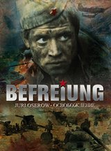 Befreiung - Teil 1-5 (6 DVDs) Poster