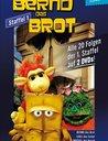 Bernd das Brot - Die Serie Staffel 1 (1-20) (2 DVDs) Poster