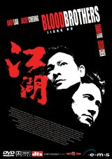Blood Brothers - Jiang Hu Poster