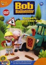 Bob der Baumeister (Folge 26) - Rumpels hektischer Tag Poster