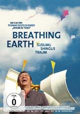 Breathing Earth - Susumu Shingus Traum Poster