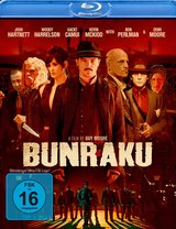 Bunraku (Limited Edition) Poster