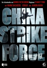 China Strike Force Poster