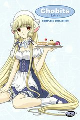 Chobits - Complete Collection Poster