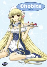 Chobits - Vol. 2 Poster