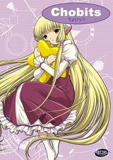 Chobits - Vol. 4 Poster