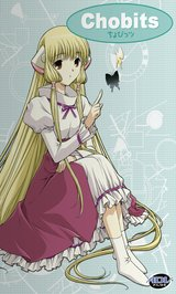 Chobits - Vol. 6 Poster
