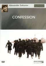 Confession (2 DVDs) Poster