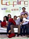 Coupling - Wer mit wem? - Komplette 4. Staffel (2 DVDs) Poster
