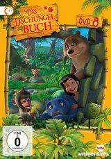 Das Dschungelbuch, DVD 08 Poster