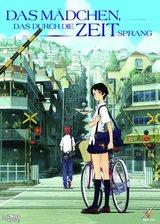 Das Mädchen, das durch die Zeit sprang (Collector's Box, 3 DVDs) Poster