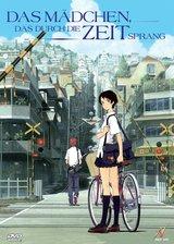 Das Mädchen, das durch die Zeit sprang (Einzel-DVD) Poster