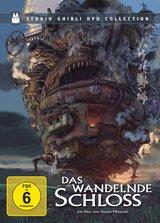 Das wandelnde Schloss (Deluxe Edition) Poster