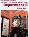 Department S - Season One (4 DVDs) Poster